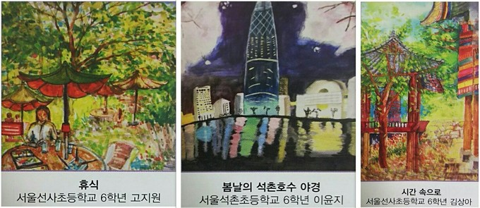 Collage 2018-08-14 13_01_51.jpg
