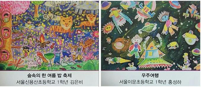 Collage 2018-08-14 17_22_27.jpg
