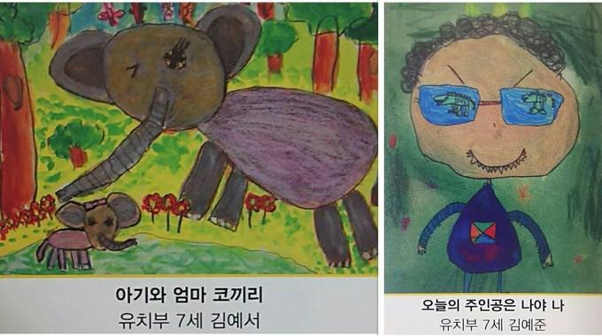 Collage 2018-08-14 17_32_20.jpg
