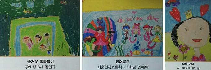 Collage 2018-08-14 17_52_03.jpg
