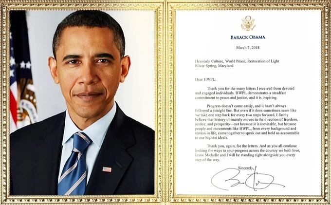 オバマ前大統領のお祝いメッセージ.jpg