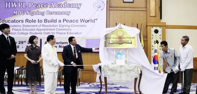 世界一三八箇所学校がHWPL平和学校に指定される.jpg