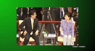 아베와 박근혜.jpg