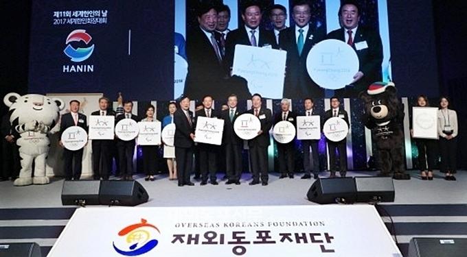 평창올림픽 배지 수여식.jpg