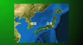 한국과 일본.jpg