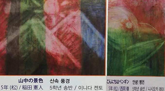PicsArt_08-14-09.48.14.jpg