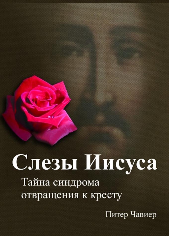 TJ_cover01-ru.jpg