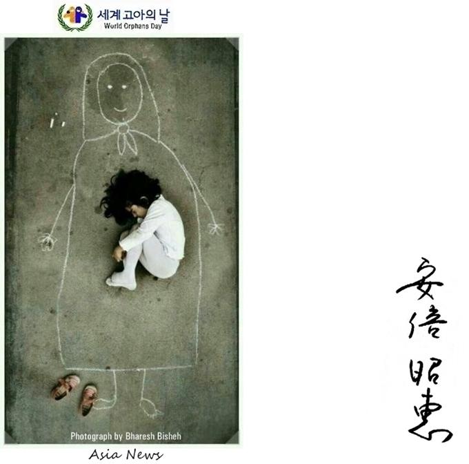 World Orphans Day_0001.jpg